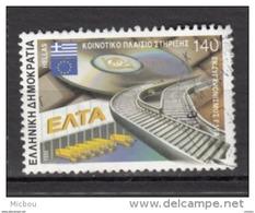 Grèce, Greece, Poste, Post, Camion, Truck, Cors De Poste, Horn, Musique, Music - Posta