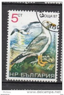 Bulgarie, Bulgaria, Oiseau, Bird, Poisson, Fish, - Unclassified