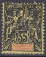 Madagascar 1900 Yvert#46 Used - Used Stamps