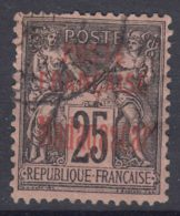Madagascar 1895 Yvert#17 Used - Used Stamps