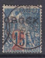 Obock 1892 Yvert#23 Used - Oblitérés