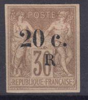 Reunion 1885 Yvert#10 Mint Hinged - Ongebruikt
