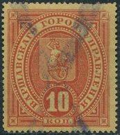 Russia Poland 1886 Warsaw Local 10 K Revenue Fiscal Tax MERMAID Polen Warschau Pologne Varsovie Russland Russie Warszawa - 1857-1916 Empire
