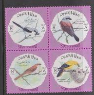 Kuwait Scott 584 1973 Birds 8f ,mint Hinged Block 4 - Sparrows