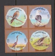 Kuwait Scott 588 1973 Birds,25f,mint Hinged Block 4 - Sparrows
