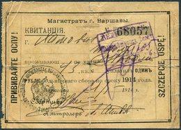 Russia Poland 1914 Warsaw 1 Rub. HOSPITAL TAX Revenue Fiscal Polen Warschau Pologne Varsovie Russland Russie Warszawa - 1857-1916 Empire