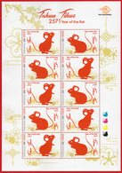 Indonesia 2020, FS  2571 Year Of The Rat MNH - Indonesien