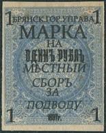 Russia 1897 BRYANSK 1 Rub. Local Revenue BRIDGE CART TAX Fiscal Russland Russie - 1857-1916 Empire