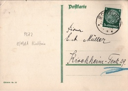 ! 1 Beleg 1934 Aus Oppelhain, Niederlausitz, Kreisobersegmentstempel KOS, Fösterei Prösa - Covers & Documents