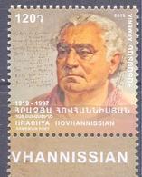 2019. Armenia, H. Hovhannissian, Poet, 1v, Mint/** - Armenia