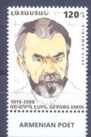 2019. Armenia, G. Emin, Poet, 1v, Mint/** - Armenia