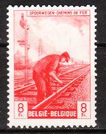 TR280**  Métier Divers - Bonne Valeur - MNH** - LOOK!!!! - 1942-1951