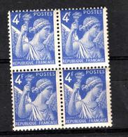 27536 - Bloc De  4 Avec Varéité - Variétés: 1941-44 Oblitérés