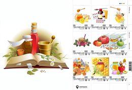 Ukraine 2020, Medicine, Bees, Beekeeping, Honey, Sheetlet Of 9v - Ukraine
