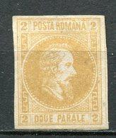 Rumänien Nr.11          (*)  No Gum      (831) - 1858-1880 Moldavie & Principauté