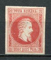 Rumänien Nr.13          (*)  No Gum      (832) - 1858-1880 Moldavie & Principauté