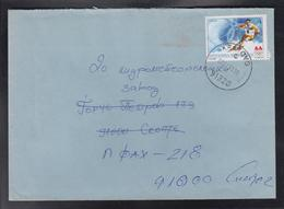 RC KUMANOVO, POST OFFICE 34, REGULAR CANCEL - KRATOVO 91320 C (1971-2000) / STAMP MICHEL 114 ** - Macedonië