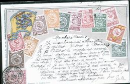 CARTE POSTALE TIMBRES EN RELIEFS - Briefmarken (Abbildungen)