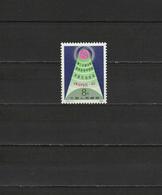 China 1982 Space Stamp MNH - Ruimtevaart