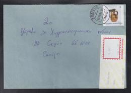 RC KUMANOVO, POST OFFICE 34, REGULAR CANCEL - KRATOVO 1360 A (2000-) / STAMP MICHEL 320 ** - Macedonië