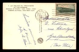 PARIS 1937 - 13E CONGRES INTERNATIONAL DES CHEMINS DE FER 30C VERT N°339 SEUL SUR CARTE POSTALE - France