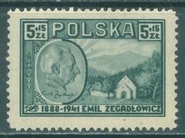 POLAND - MNH/** - 1947 - ZEGADLOWICZ - Yv 480 Mi 453 - Lot 21184 - 1944-.... Republic