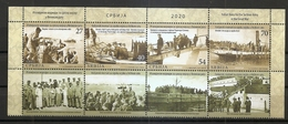 SERBIA 2020,ITALY NAVY FOR THE SERBIAN ARMY IN THE GREAT WAR, HISTORY, WW1,  SHIPS,VIGNETTE,MNH - WW1