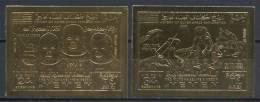 Yemen Kingdom 1969 Space Set Of 2 Gold Stamps Imperf. MNH - Ruimtevaart