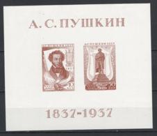 Russia 1937 Unif. BF1 */MH VF/F - Blocchi & Fogli