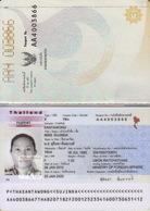 Biometric Passport, Reisepass, Passeport, Passaporte, Paspoort, Reispas Thailand 2015 - Historical Documents