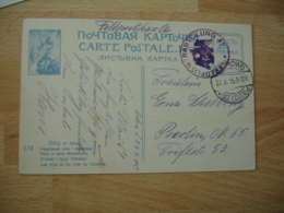 Ww 1   Ostrowo Pologne  Flieger Abtellung 47  Deutsche Luftwaffe Armee Air Allemande Franchise Postale Feldpost - Militaria