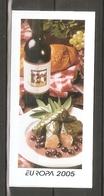 """2005 Croatia. Europa CEPT """"Gastronomy"""" / Booklet ** - Croatia"""