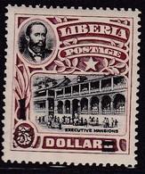 Liberia 1915-16 Sc 148 Mint Hinged - Liberia