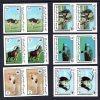 Mauritanie 0386/91 Imperforés En Paires WWF, Gazelles, Eléphant, Girafe, Addax, Lamentin, Bouquetin - Nuevos