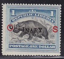 Liberia 1901-02 Sc 79 Mint Hinged Ovpt ORDINARY - Liberia