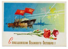 Thèmes. Bateaux. Brise Glace Icebeaker Atomic. Lenin Et Avrora 1962 Revolution D'Octobre - Altri
