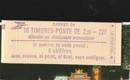 Carnet Avec Timbres Sans Valeur Fictif Guillochis Couverture 10 TP à 2,20 F Equivalent Liberté Yv 2376 Carnet C1 - Lehrkurse
