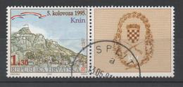 Croatia 1995 Used, Michel 330, Stamp + Vignette - Croatia