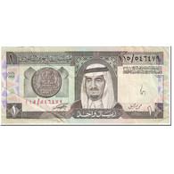 Billet, Saudi Arabia, 1 Riyal, 1984, Undated (1984), KM:21c, TTB - Arabie Saoudite