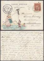 """BELGIQUE COB 57 SUR CARTE DECO DE """"OSTENDE-BAIN"""" 16/09/1893 VERS ALLEMAGNE (DD) DC-6393 - 1893-1900 Thin Beard"""