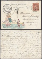 "BELGIQUE COB 57 SUR CARTE DECO DE ""OSTENDE-BAIN"" 16/09/1893 VERS ALLEMAGNE (DD) DC-6393 - 1893-1900 Barba Corta"