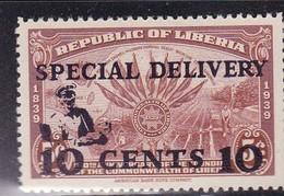Liberia 1941 Special Delivery Sc E1 Mint Never Hinged - Liberia