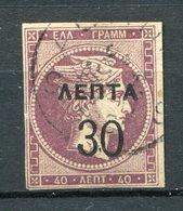 Griechenland Nr.108 B          O  Used      (811) - Oblitérés