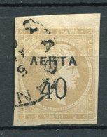 Griechenland Nr.109 B          O  Used      (812) - Oblitérés