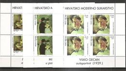 Croatia 1994 , Modern Art Paintings Mi No 295-97 SHEET,MNH - Croatia