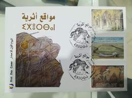 Algérie.algeria 2020 Fdc  Site Archéologique En Algérie 2020 - Archeologia