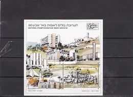 Israel 1990 Mi Block 42  Yv Block 43 MNH ** - Hojas Y Bloques