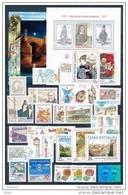 Année Complète 2007 Neuve / Complete Year Mint YT 453 / 487 + BF 24 / 26 - Tchéquie