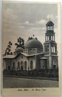 V 60523 Africa Orientale - Etiopia - Addis Abeba - La Chiesa Capta - Etiopia