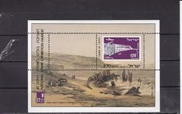 Israel 1987 Mi Block 34 Yv 35 MNH STAMP ON STAMP - AIRPLANE  MNH ** - Hojas Y Bloques